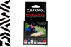 Daiwa Hydrolastic Black 12-16